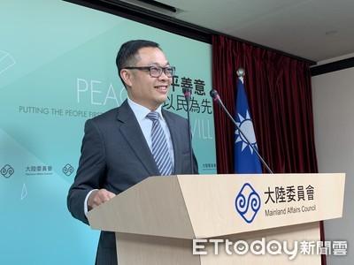 美艦航經台海 陸委會批大陸國防白皮書