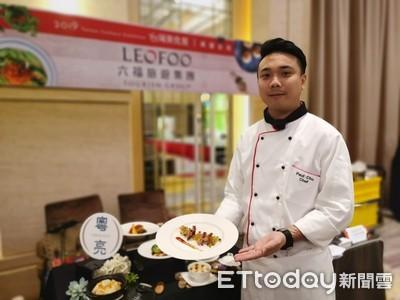 六福拿下五星飯店唯一三星溯源認證 強攻美食展力拚400萬元業績目標