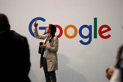 反擊美國制裁!中國準備對谷歌發起「反壟斷調查」 由華為提議