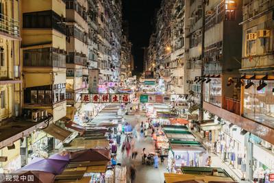 香港經濟2009年來首現年度負增長