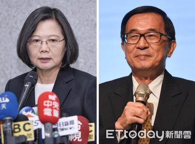 陳水扁擬組黨 民進黨尊重盼「團結護台灣」