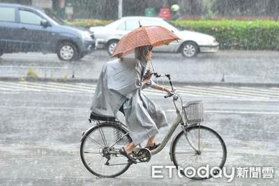 快把傘拿出來!大雷雨彈炸雲嘉3縣市