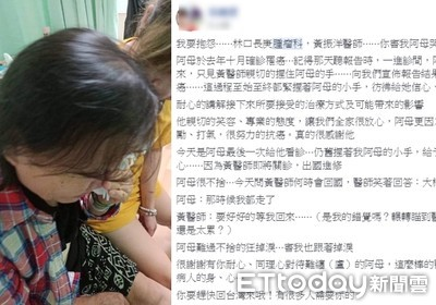 她怨醫師「害媽媽哭了」 1.6萬人淚讚