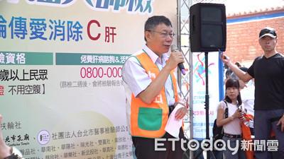 陳水扁放話組黨 柯P:現在黨越來越多