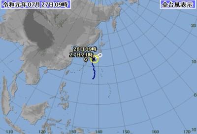 百合颱風登日 恐破200毫米雨量
