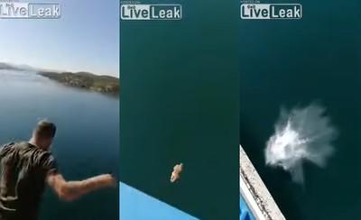 33歲男跳13樓高大橋 下體碎裂