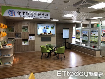 節電新招!台電首批節能診斷員出動 台北市區小學月省三萬電費