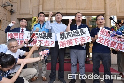 國民黨團關切檢察總長辦私菸 總統府:這是伸手干預司法吧