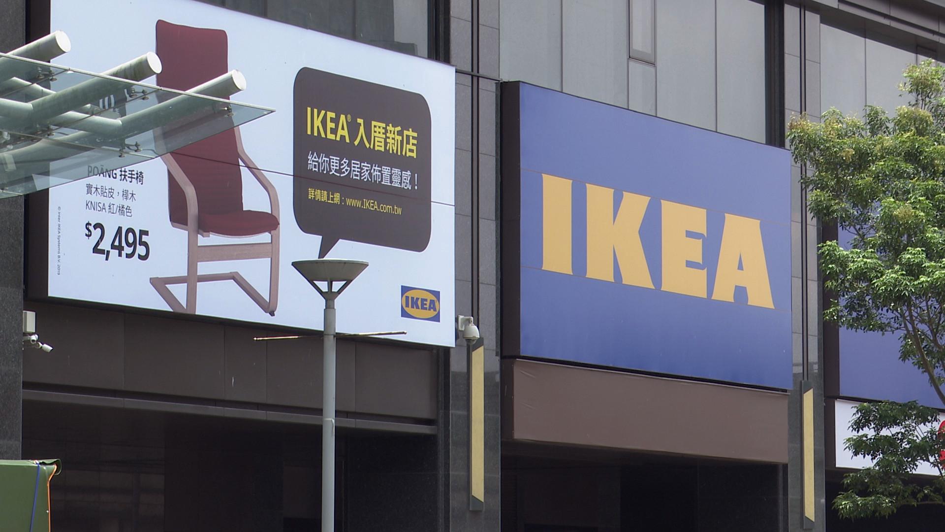 ▲▼新店,央北重劃區,京站購物商場,IKEA新店店,捷運小碧潭站。(圖/記者姜國輝攝)