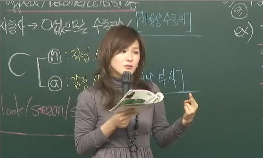 ▲▼南韓英文補教名師로즈리(圖/翻攝自나무위키)