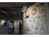 藥廠二代堅持當斜槓漫畫家!黃熙文35年創作原畫展 打造AR場景拍照區