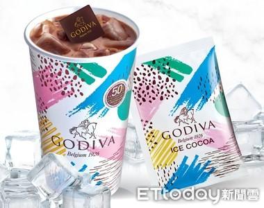 GODIVA經典冰可可7/31小七開賣