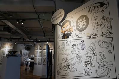 藥廠二代35年堅持當斜槓漫畫家!