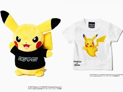 BEAMSX《精靈寶可夢》,玩偶、T-Shirt可以一次收齊