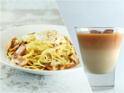 伯朗咖啡館送240元義大利麵套餐