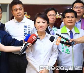 盧秀燕:絕對支持警方執行公權力