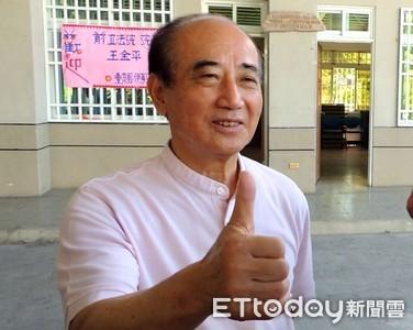 王金平:國民黨要團結 下秒比讚這樣說