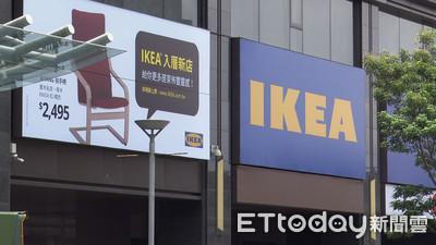 IKEA確定進軍內湖!2022年開幕