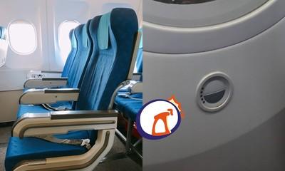 飛機窗口下「神秘半圓按鈕」 曝先進功能
