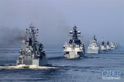 解放軍「西安艦」參加俄羅斯海軍節