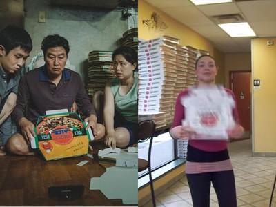 《寄生上流》快手摺披薩盒女孩真實存在