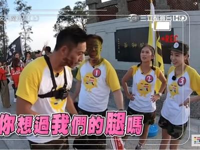 《玩很大》卓君澤嗆趙駿亞輸比賽被罵翻