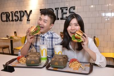 單價史上最高!麥當勞期間限定「酪梨漢堡」 吃得到整塊切丁酪梨