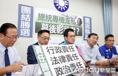 國民黨團緊咬陳菊為私菸案負責:不要等下台真相才曝光