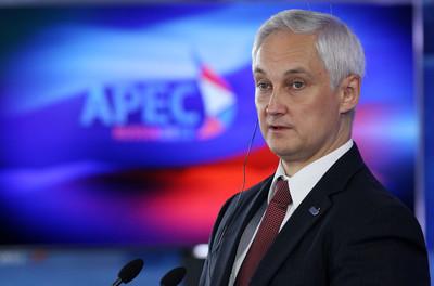 美俄裁減軍備會上「攻防戰」 喊退出核試條約