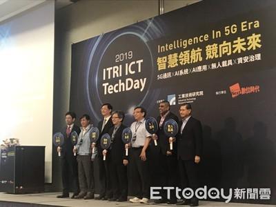 工研院「ICT TechDay」展示6大亮點技術