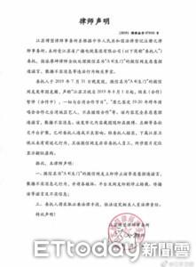 傳封殺台灣藝人 江蘇衛視:不實消息