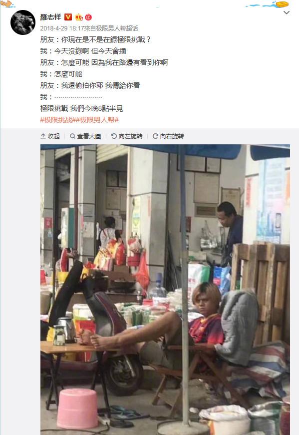 ▲▼羅志祥2018年就已上傳過這位與自己神似的米攤老闆。(圖/翻攝自微博/羅志祥)