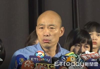 韓國瑜公布北部競選人事!設策略、議題小組