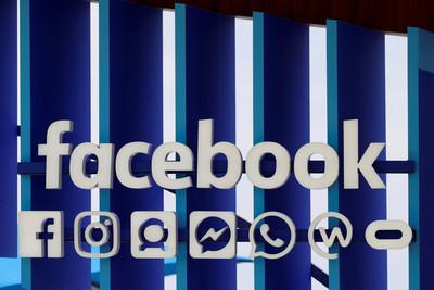 臉書將推「機上盒」 整合串流影音服務