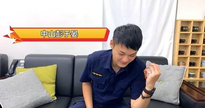 「中山彭于晏」拍高齡防詐片 網:這警察好帥