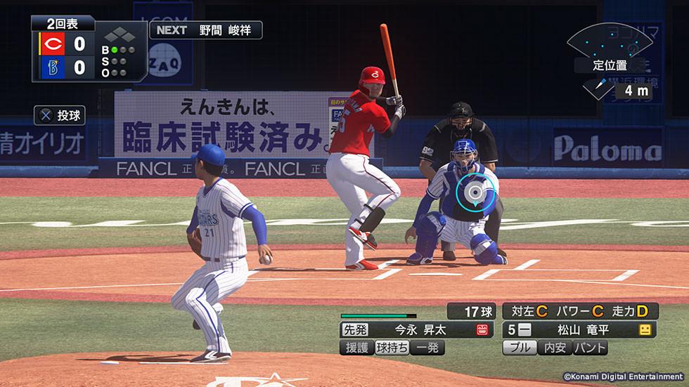 ▲▼遊戲《野球魂2019》。(圖/取自Konami官網)