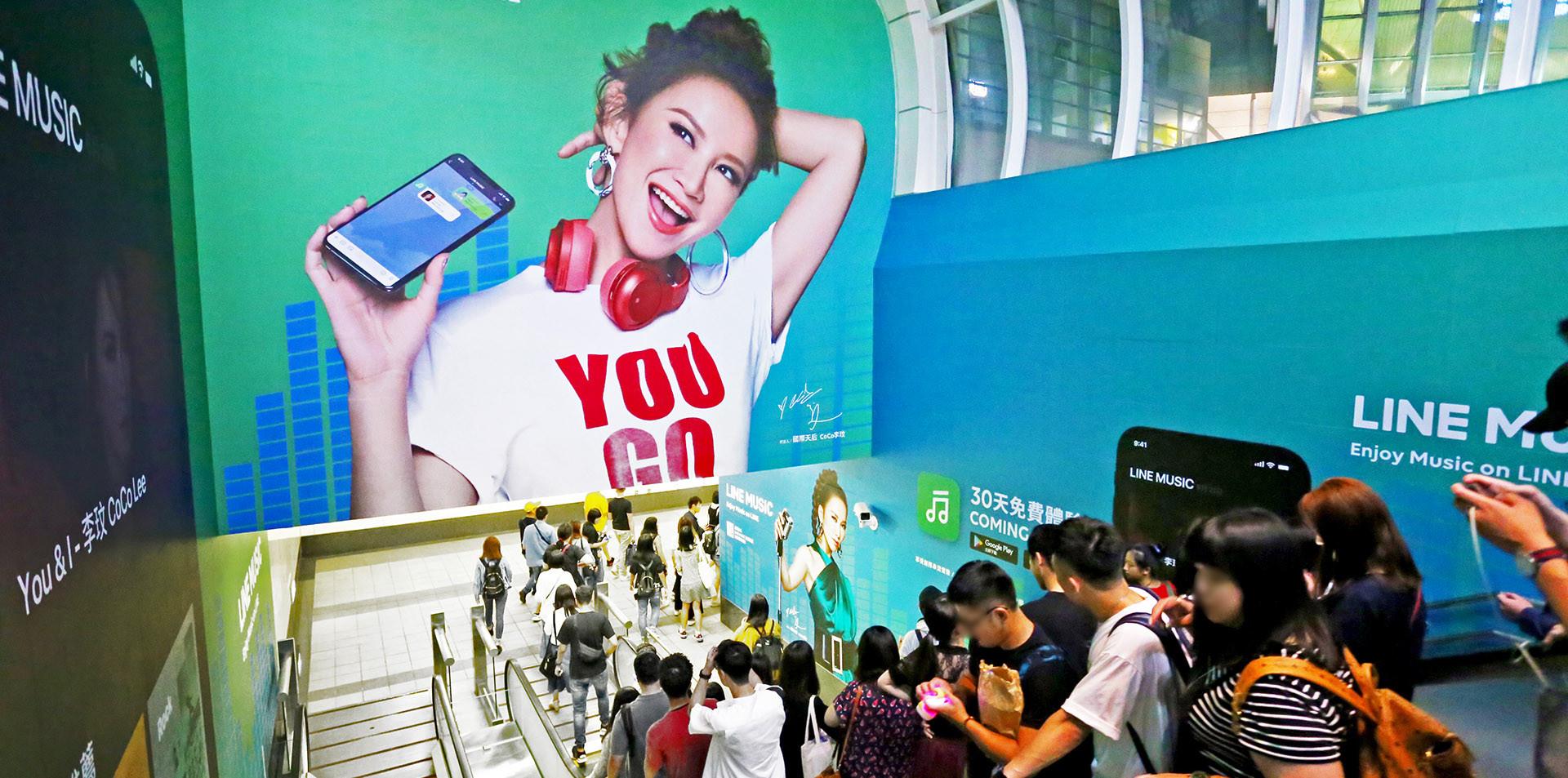 台北捷運廣告刊登  小巨蛋站 LINE MUSIC
