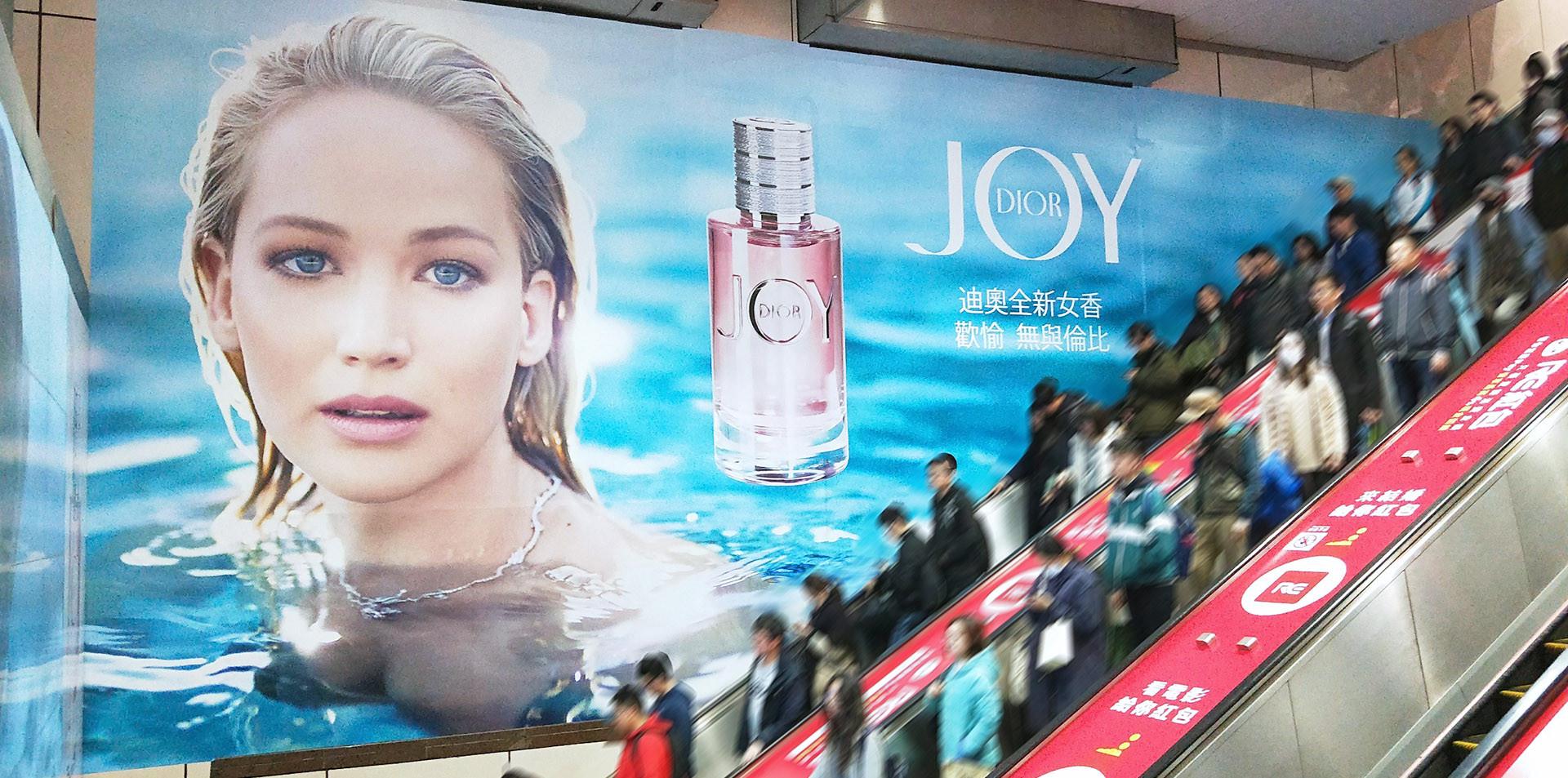 台北捷運廣告刊登  忠孝復興站 Dior