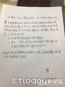 造謠江蘇衛視封殺台灣 網友道歉
