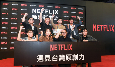 《鋼之鍊金術師》導演和台灣合作《伊甸》