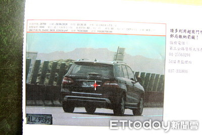 國道內側開90km罰3000 警嗆「違規」