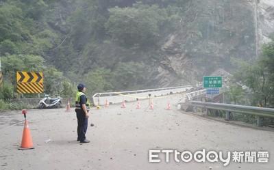 台七北橫榮華段坍方 近午搶通