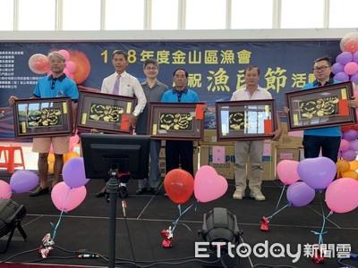 金山區漁會歡慶漁民節 表揚5位模範漁民