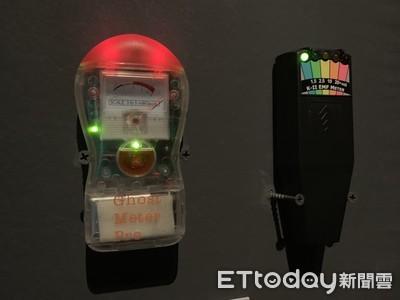 藝術展設「測鬼機」亮紅燈表示⋯
