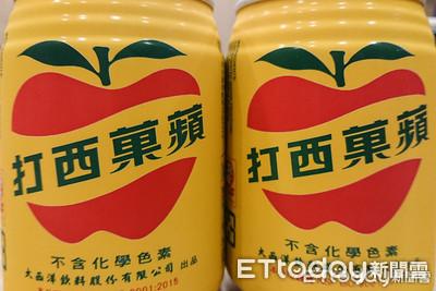 蘋果西打製造商恢復交易首日 大飲打入跌停超過600張賣單高掛