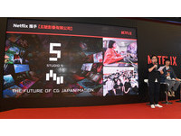 Netflix攜手台灣團隊打造原創動畫 《伊甸》2020年全球問世
