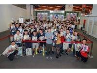 睽違七年再訪台 《青春豬頭少年系列》作者鴨志田一漫博現身
