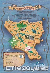 體驗綠島山林 過山古道尋寶活動接受預約