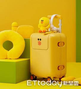 小米攜手LINE吸客 莎莉限量款行李箱開賣搶市