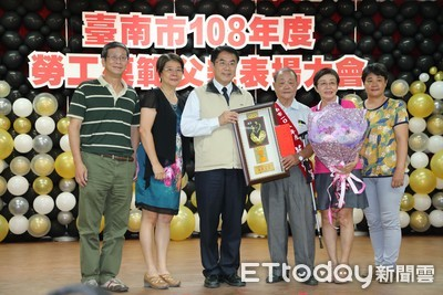 台南市勞工模範父親表揚大會
